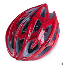 New arrival Cycling Helmet Professional Mountain Road Bicycle Helmet BMX Extreme Sports Bike/Skating/DH Helmet Casco Ciclismo