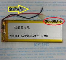 3.7V lithium polymer battery 4545135 3000MAH hot mobile power battery LED products Rechargeable Li-ion Cell