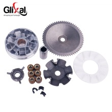 Glixal GY6 49cc 50cc Chinese Scooter Moped Complete Variator Kit Front Clutch Drive Pulley Roller weights 139QMB 139QMA