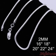 2016 silver plated Necklace wholesale width 2mm Snake Chain length 16,18,20,22,24 inches sexy jewellry(China)