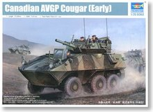 Trumpeter 1/35 scale model 01501 Canadian Army Cougar 6X6 wheeled armored vehicles early *