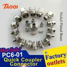 1piece/lot PC6-01 Hose Pipe Quick Joint Coupling Connectors Nickel Plated Brass PT Thread Pneumatic Fittings for Tube