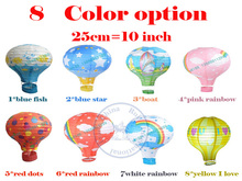 25cm=10 inch fire balloon Paper lantern lampshade Party Craft Wedding Decoration Kid's room multi  wholesale retail