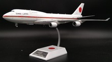 New products IF 200 1: 200 Japan Self-Defense Forces head of the plane Boeing 747 Alloy Airliner Model Collection model Holiday