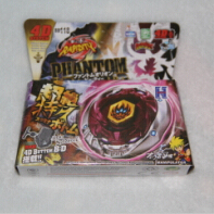 4D hot sale beyblade 1pcs Beyblade Metal Fusion 4D set PHANTOM ORION B:D BB118 kids game toys children beyblade launchers Christ