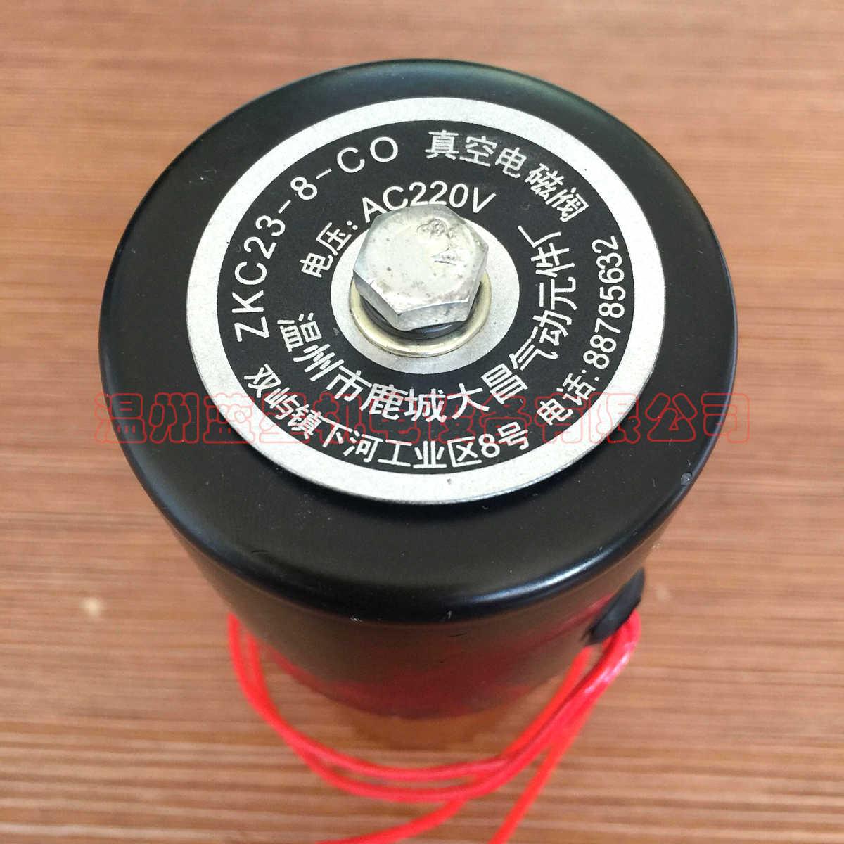 Vacuum solenoid valve two three-way normally closed valve ZKC23-8-CO (8mm diameter)<br>