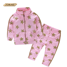 Stars Full Printing Children Clothing Sets 2017 Spring Casual Jackets+Pants 2PCS Kids Sports Sets For Toddler Boys Girls Clothes(China)