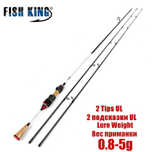 FISH KING 1.8m UL 2 Tips Lure Weight 0.8-5g Spinning Fishing Rod 2.1M 2 Section Carbon Fiber Ultra Light Saltwater Spinning Rod