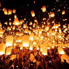 10pcs/lot Romantic Sky Lanterns Paper Flying Balloons with Fuel For Wedding Party Birthday Casamento Decoration -50