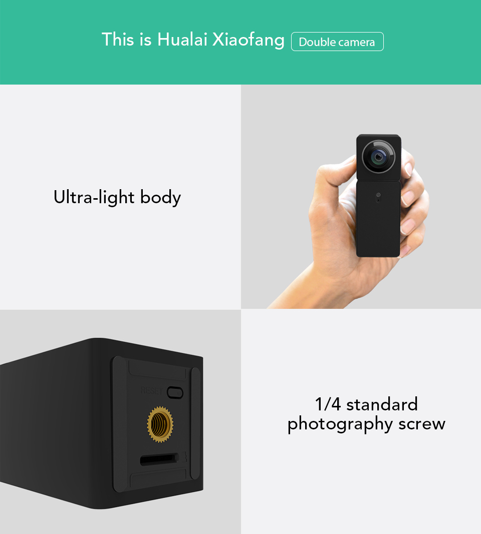 Xiaomi Xiaofang Camera Dual Lens Version Panoramic Smart Network IP Camera Four Screens in One Window Two-way Audio Support VR (10)