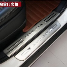 Car Styling for KIA Sportage R accessories 2012 2013-2016 stainless steel exter+inter auto door sill protector scuff plate guard(China)