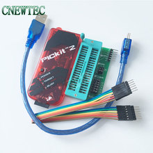 Free shipping PICKIT2 Programmer + PIC ICD2 PICKit 2  Programming Adapter Universal Programmer seat