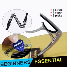 Promotion Group including one high quality guitar strap one capo and three pcs guitar picks guitar accessory