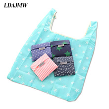LDAJMW Portable Folding Travel organizer Supermarket Grocery Large Tote  Bag Waterproof Eco Friendly Storage Bags