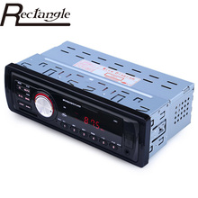1 Din Car Radio Player Auto Audio Stereo MP3 Player Support FM/SD/AUX/USB Interface for 1-Din Car In-Dash Radio Input Receiver