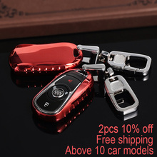 New Key Case for Car Soft TPU Protective Car Key Cover for Buick ENCORE ENVISION NEW LACROSSE Key Rings Keychain Car Styling