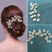 2017 New Arrival Imitated Pearl Sliver Hairpins Bridal Hair Accessories DIY Hair Decoration Tiara Vintage Jewelry Women Gifts