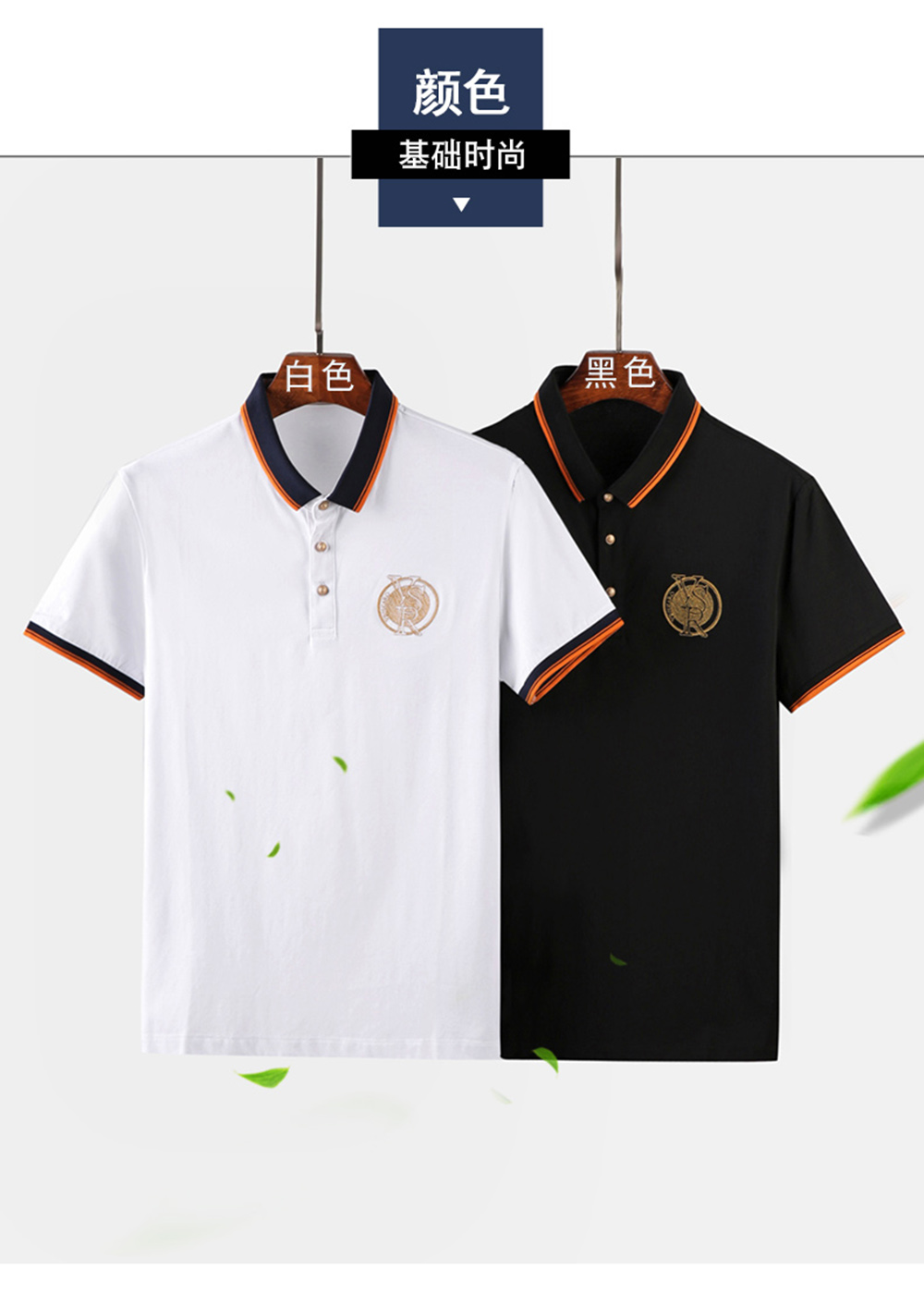 2018 New Arrival Brand Men\'s Summer Business Shirt Short Sleeves Turn-down Collar Polo Shirt Smart Casual pol Shirt Men Shirts (1)