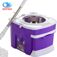 KOYIDA Rolling Magic Spin Mop Bucket Set 360 Degree Rotating Spinning Mop Bucket Stainless Steel Household Cleaning Tools(China)