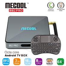 MECOOL BB2 PRO Amlogic S912 Octa core 3G/16G Android 6.0 smart TV Box 1000Mbps WiFi BT4.0 4K Media Player Set Top Box BB2PRO(China)