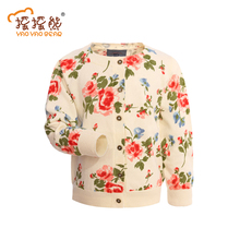 Cotton Girls Sweater Children's Cardigan Children Sweaters For Girls O-Neck Flower Printing Girls Cardigan Sweater Coat