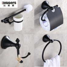 Free shipping,Black bronze bathroom accessories set 4pcs copper paper holder robe hook towel ring toilet brush holder