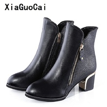 Xiaguocai New Sexy Women Boots Fashion Platform Punk Square High Heels Black Ankle Boots for Woman Brand Design Ladies Shoes(China)