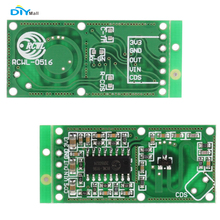 2PCS/lot DIYmall Microwave Radar Sensor RCWL-0516 Switch Module Human Induction Board Detector for Arduino By diy FZ2728