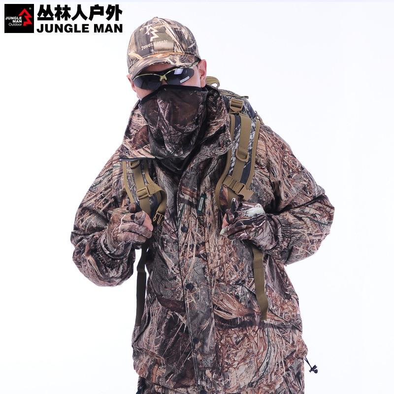 Remington professional bionic camouflage pattern DUCK camouflage waterproof jacket mute safari suit suit C201<br><br>Aliexpress