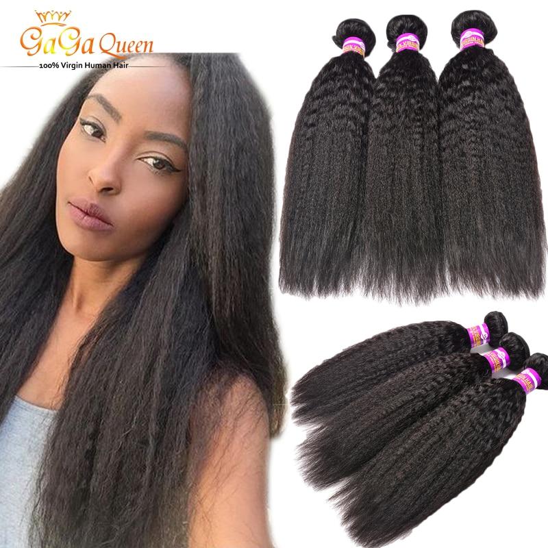 7A Unprocessed Peruvian Virgin Hair Kinky Straight Peruvian Yaki Straight Hair 100% Real Virgin Raw Human Hair Kinky Straight<br><br>Aliexpress