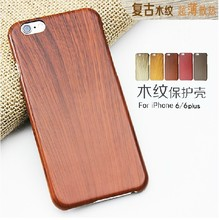 2015 new Cheap Wood Grain tpu+pc back cover case for iphone 4 4s 5 5s 6s 6 plus 5.5inch i phone4 phone5 phone64 .7inch  coque