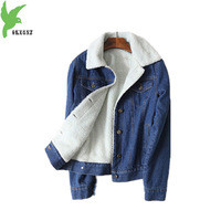 New-Women-s-Denim-Jacket-Spring-Thicker-Keep-Warm-Short-Coat-Solid-Color-Casual-Tops-Loose.jpg_200x200