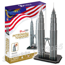 88PCS Petronas Towers 2016 New 3D Puzzle DIY Jigsaw Assembly Model Building Set Architecture Creative gift Kids Toys for boys(China)