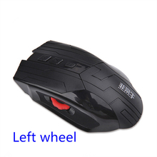 2014 New 2.4GHz Optical Wireless Ergonomic Mouse High Speed High Quality Gaming Mouse Mause Mice F5(China)