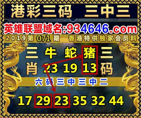 HTB1wKzrXkT2gK0jSZFkq6AIQFXa7.jpg (486×407)