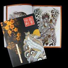 Fashion Design Tattoo Book Skull Fish Monster God Buddha Flash book Tattoo Art Book Sketch Manuscript A4 Size Free Shipping