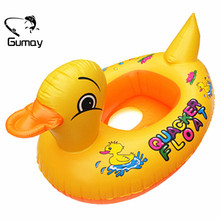 Gumay Small Yellow Duck Design Cute Kids Baby Child Inflatable Swimming laps Pool Swim Ring Seat Float Boat Water Sports(China)