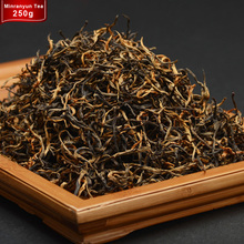 250g Dianhong Maofeng Tea Black Tea Diuretic Detoxification Refreshing Eliminate Fatigue Top Grade Organic Black Tea Tea Sets