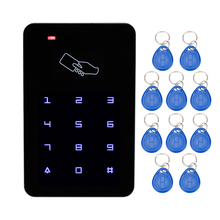 RFID standalone access control card reader with touch digital keypad+10pcs 125KHz/ 13.56MHz key chains for secure system
