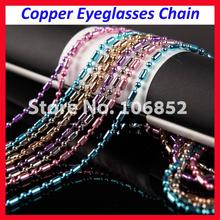 20pcs DH019  copper eyeglass chain metal eyewear glasses sunglasses cord holder 6 different colors for options