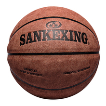 SANKWXING New Arrive 1*Basketball Official Size 7 leather Basketball Balls Outdoor Mens Basket Ball basquete Free shipping!