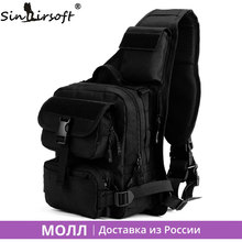 SINAIRSOFT Outdoor Sport Climbing Nylon Tactic Bag Single Shoulder Sling Chest Ranger Military Backpack Tactical Army Bags