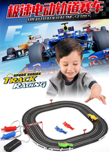 High speed track racing games Double hand generated RC slot car racing car toys for children(China)
