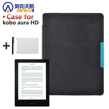 Crazy Horse case for KoBo aura HD,PU leather Magnetic cover case for KoBo aura HD ebook reader + Screen Protector + Stylus