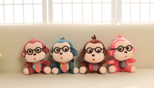 TOP CUTE IN 4Colors Delicate Glasses Monkey Plush Stuffed TOY , Sucker Pendant Plush DOLL , Bouquet Flower Gift Plush Toy Doll