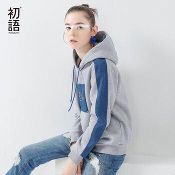 Toyouth 2017 recién llegado de primavera mujer sudadera remiendo del bordado carta ocasional floja femenina sudadera de manga larga sudaderas con capucha