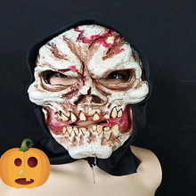 Horror Halloween Cosplay Latex Costume Bloody Zombie Mask Melting Full Face Walking Dead Scary Carnival Mardi Gras Party Mask