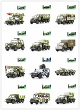 1:32 Alloy car model toys for chil Camouflage painting Truck Missile Car SUV Crane Tank Gift box packaging a variety of options