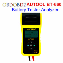 AUTOOL BT-660 Car Battery Tester With Built-in Printer BT660 Battery Analyzer For Flooded/AGM/GEL/EFB Detect Bad Battery Cell(China)