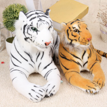 26cm Plush toy cloth doll artificial tiger south china tiger plush toy tiger Ultra-realistic simulation Tiger 2 colors